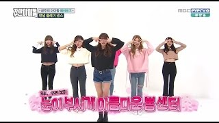 getlinkyoutube.com-[FULL/ENG SUB] [HD] 161005 Weekly Idol EP 271 - APINK, Doni's Return