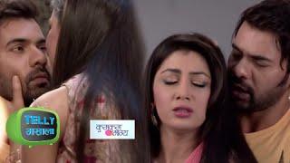 getlinkyoutube.com-Abhi Takes Pragya On A Date   Kumkum Bhagya