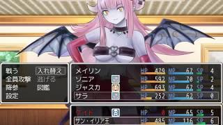 getlinkyoutube.com-Monster girl Quest Paradox RPG - VS Saki