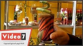 "getlinkyoutube.com-بالفيديو.. تعرف على نبات ""البامبو"""