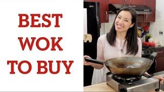 The BEST Wok to Buy! - Hot Thai Kitchen!