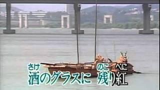getlinkyoutube.com-雨の永東橋 (Karaoke)