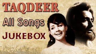 Taqdeer All Songs Jukebox | Bharat Bhushan & Farida Jalal | Classic Old Bollywood Hindi Songs