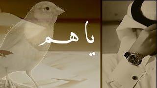 getlinkyoutube.com-شيلة ياهم || أداء || خالد المشعلي || مؤثرات