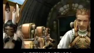 getlinkyoutube.com-Final Fantasy Xll ตอนเเรก พากย์ไทย