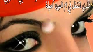 getlinkyoutube.com-ام العيون كحيلة الشعر الشعبي الليبي
