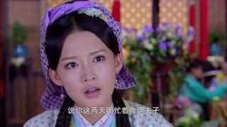 getlinkyoutube.com-极品新娘 001 李沁 金世佳 官方HD古裝喜劇