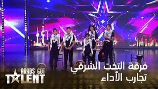 getlinkyoutube.com-Arabs Got Talent - Al Takht Al Sharki band - Subtitled - فلسطين - التخت الشرقي - مترجم