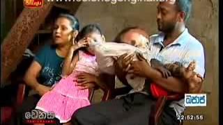 getlinkyoutube.com-(2)                   ... wenasa 2013 03 20 full story              ...