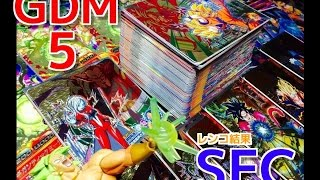 getlinkyoutube.com-【1台2万円戦法】ドラゴンボールヒーローズGDM5弾 「狙いは金髪イケメン&青肌美女!」排出結果【後編】