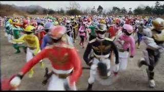 ALL SuperSentai