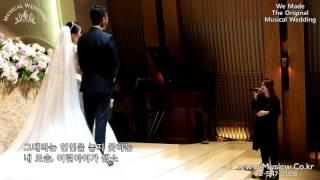 getlinkyoutube.com-뮤지컬배우 결혼식 레전드축가 그중에 그대를 만나 (이선희)