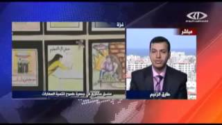 تغطية فضائية فلسطين اليوم لمعرض طموح الثاني للرسم من حقي 2014/03/31