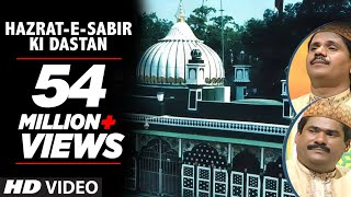 getlinkyoutube.com-Hazrat-E-Sabir Ki Dastan Full (HD) Songs || Haaji Tasleem Aarif || T-Series Islamic Music
