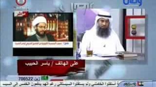 getlinkyoutube.com-أخطر فيديو رأيته , ياسر الحبيب , انظر ماذا يقول