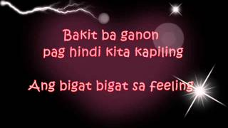 Miss Miss Na Kita - HAMBOG NG SAGPRO KREW & Xykimac ng Zamurai lyrics
