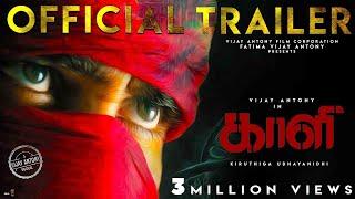 Kaali - Official Trailer | Vijay Antony | Kiruthiga Udhayanidhi | Vijay Antony Film Corporation width=