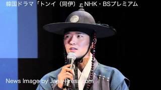 getlinkyoutube.com-Jana-Press.com: 韓流ドラマトンイ(동이)女優ハン・ヒョジュ (한효주)