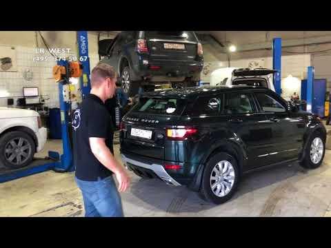 Range Rover Evoque - неисправность камеры заднего вида и профилактика.