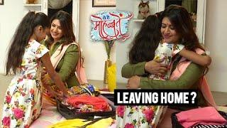 getlinkyoutube.com-Peehu To Leave Ishita?  | Ye Hai Mohabbatein