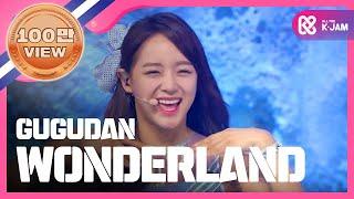 (ShowChampion EP.192) gugudan - Wonderland