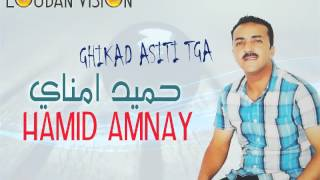 getlinkyoutube.com-HAMID AMNAY - GHIKAD ASITI TGA - [Official music] JADID 2016