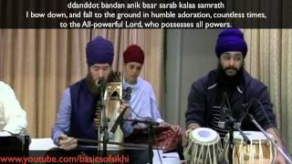 The Khalsa #1 of 2- English Katha and Dasam Bani Kirtan