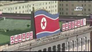 getlinkyoutube.com-Бюро расследований: в лучах Ким Ир Сена