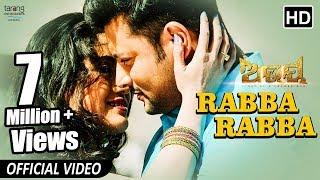 Rabba Rabba Official Video Song | Abhay Odia Film 2017 | Anubhav, Elina - TCP