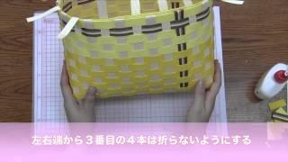 getlinkyoutube.com-【おでかけバッグの編み方】 クラフトバンド(紙バンド手芸)講座