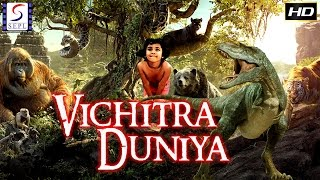Vichitra Duniya - Dubbed Hindi Movies 2017 Full Movie HD l Sundeep Kishan Regina