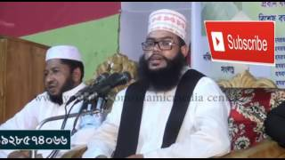 getlinkyoutube.com-নতুন সাইদি  কণ্ঠ একেবারে সাইদির মতই abdul mojid  NEW tafsir mahfil 2016