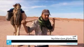 getlinkyoutube.com-المغرب: رحلة عبر رمال الصحراء الذهبية وتقاليد المنطقة