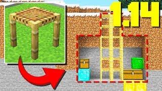 Minecraft 1.14 Scaffolding Block Mechanic Tips And Tricks