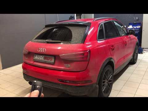 Закрытие крышки багажника с ключа Audi Q3