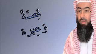 getlinkyoutube.com-ماذا حدث بعد موت النبي سليمان عليه السلام - نبيل العوضي