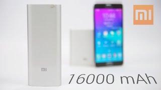 getlinkyoutube.com-Xiaomi 16000 mAh Power Bank Review - Best in Class!!!