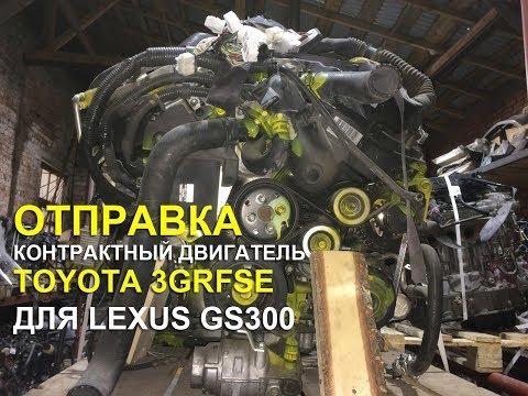 Расположение цепи грм у Lexus ГС300