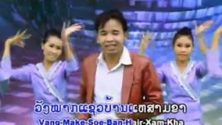 getlinkyoutube.com-ຄິດຮອດສາວສຸຂູມາ KitHoutSaowSouKouMa Sounthon Lodjana   YouTube