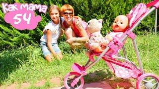 getlinkyoutube.com-Как МАМА Серия 54. Маша и Подружка приезжают к кукле Беби бон Эмили. Распаковка коляски для кукол.