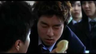 getlinkyoutube.com-2003 My Tutor Friend (Gong Yoo cut)