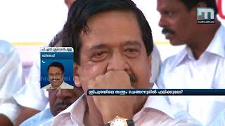 Would Tripura Strategy Succeed In Chengannur| Super Prime Time| Part 1| Mathrubhumi News