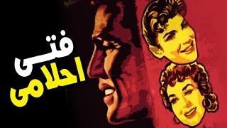 getlinkyoutube.com-Fata Ahlamy Movie | فيلم فتى أحلامى