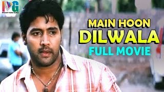 getlinkyoutube.com-Main Hoon Dilwala Hindi Full Movie | Jai Akash | Daisy | Tamil Kadhalan Kadhali | Indian Video Guru