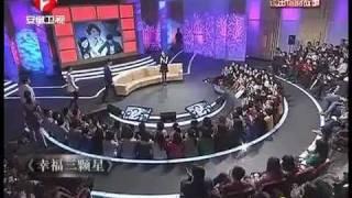 2012/02/03《說出你的故事》楊謹華, 藍正龍, 李金銘 PART 1