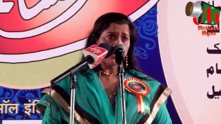 getlinkyoutube.com-Speech By Lata Haya At All India Mushaira, Mumbai, May 2015