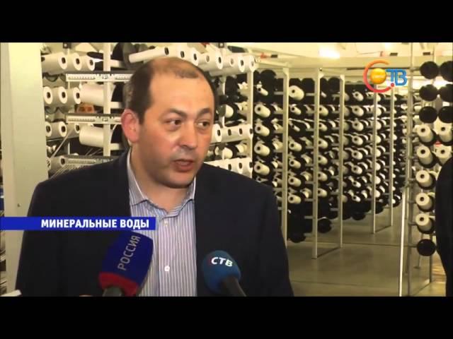 В Минводах запустили линию по производству полипропиленовых тканей и мешков