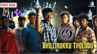 Thiri - Dhillirukku Tholodu Video Song | S Thaman, Ashwin, Swathi Reddy, Karunakaran | Trend Music