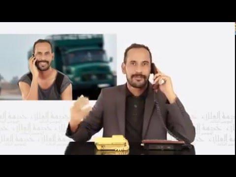 خدمة العللاء 3 الحلقة الحادية عشر