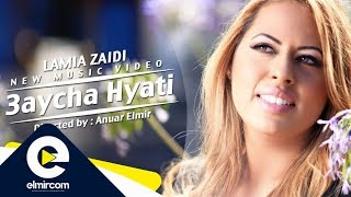getlinkyoutube.com-Lamia Zaidi - 3aycha Hyati | لمياء الزايدي - عايشة